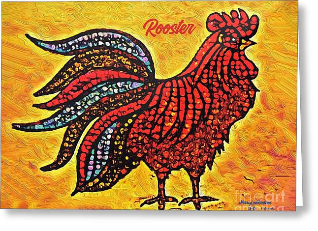 Rooster In The Moring Greeting Card