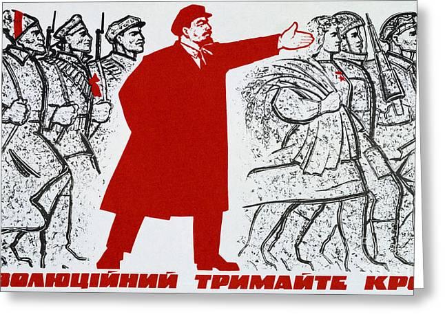 Russian Revolution, October 1917  Vladimir Ilyich Lenin Greeting Card
