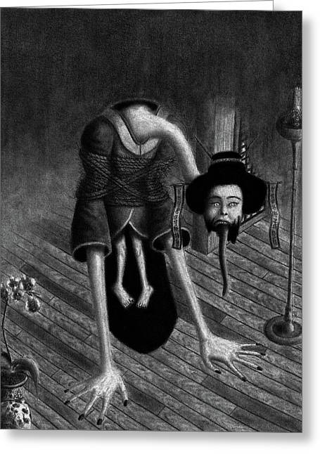 Sacrificed Concubine Ghost - Artwork Greeting Card