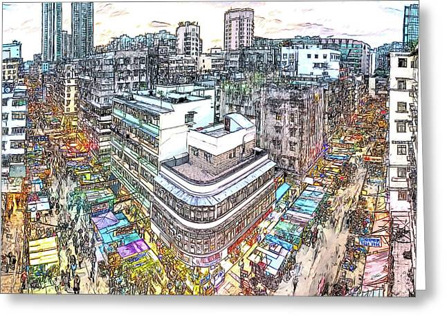Sham Shui Po District, Kowloon,  Hong Kong Greeting Card