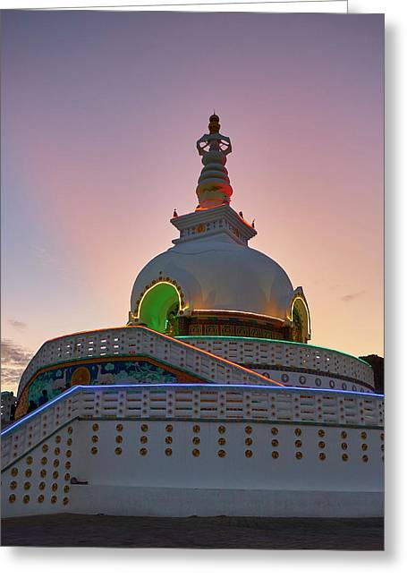 Shanti Stupa Greeting Card