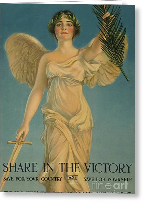 Share In The Victory, Buy War Savings Stamps, 1st World War Poster, 1918 Greeting Card