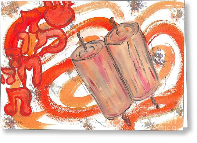 Simchat torah greeting cards page 4 of 4 fine art america simchat torah 2 greeting card m4hsunfo