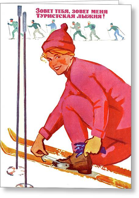 Ski Track Is Calling You Greeting Card