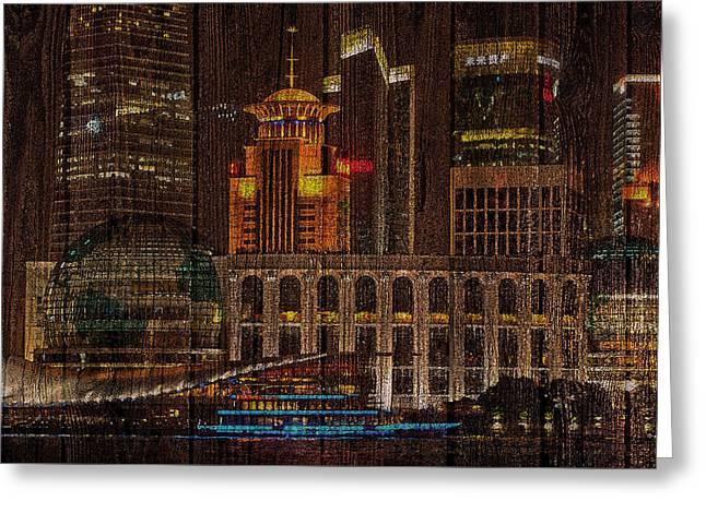 Skyline Of Shanghai, China On Wood Greeting Card