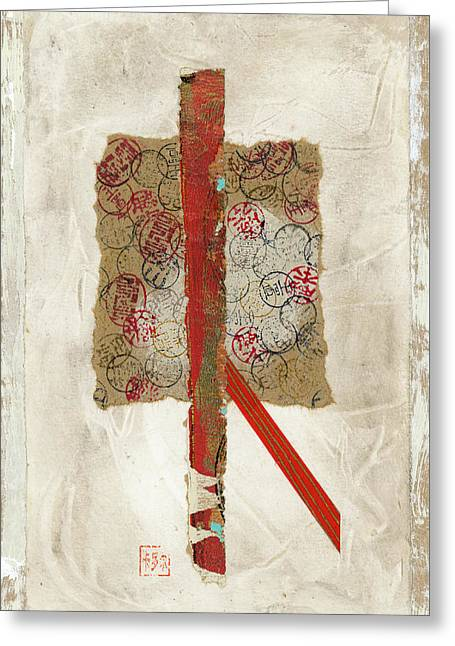 Small Red And Brown Collage On Plaster Greeting Card