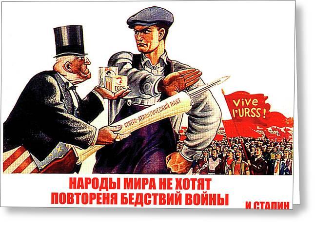 Soviet Cold War Poster Greeting Card