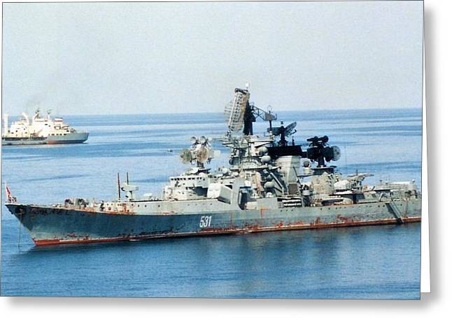 Soviet Navy Kresta II Class Cruiser Greeting Card