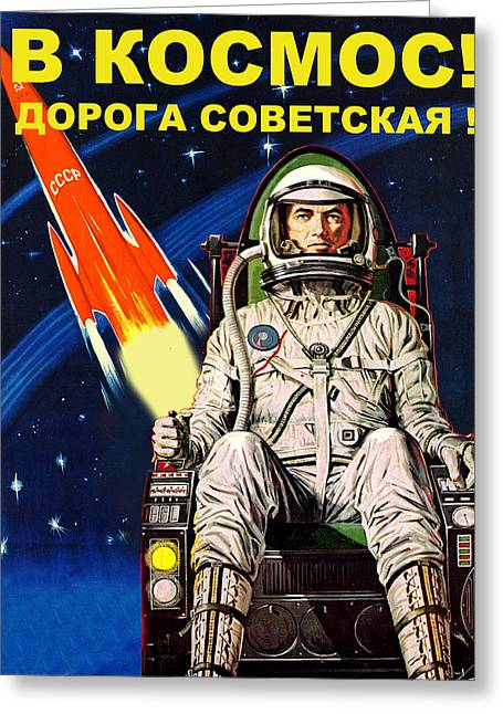 Space Is Our Destiny Greeting Card