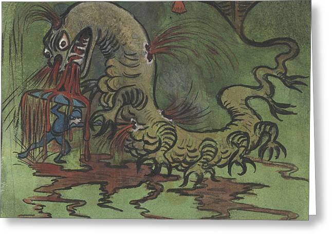 Greeting Card featuring the drawing St. Goran And The Dragon by Ivar Arosenius