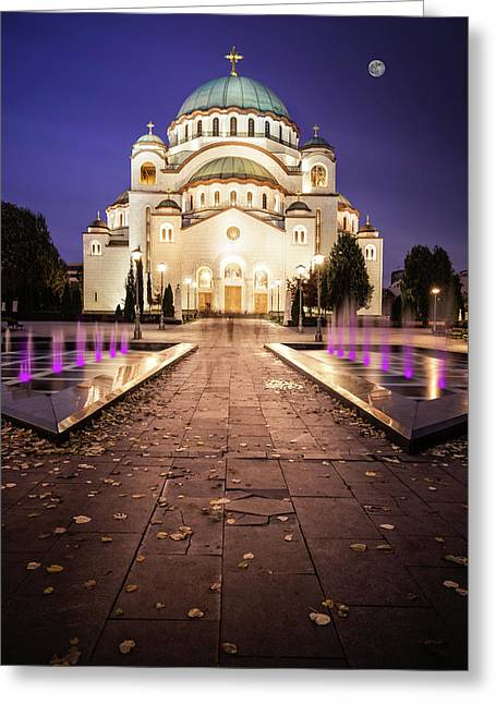 Greeting Card featuring the photograph St. Sava Temple In Belgrade Nightscape by Milan Ljubisavljevic