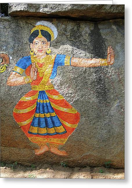 Stone Painting Of Nautch Dancing Gir Greeting Card
