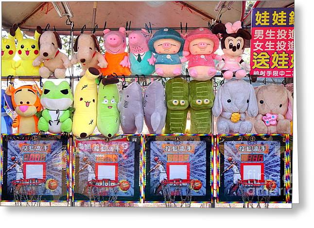 Greeting Card featuring the photograph Stuffed Animals And Cartoon Characters by Yali Shi