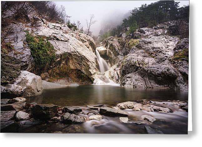 Suchurum Waterfall, Karlovo, Bulgaria Greeting Card
