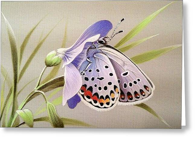 Summer Relax Greeting Card