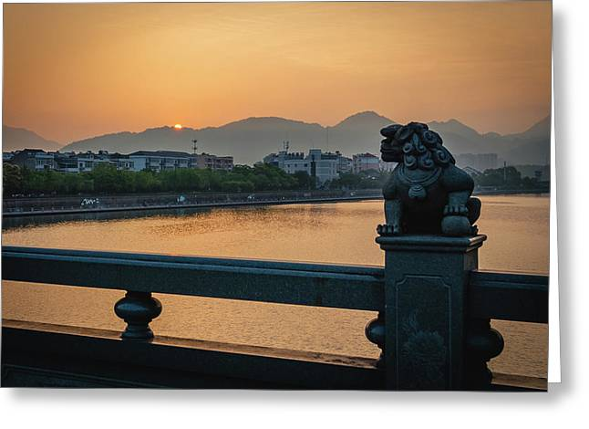 Sunrise In Longquan Seen From Gargoyle Bridge Greeting Card