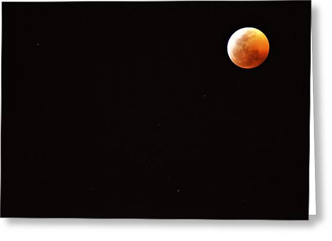 Super Blood Wolf Moon Greeting Card