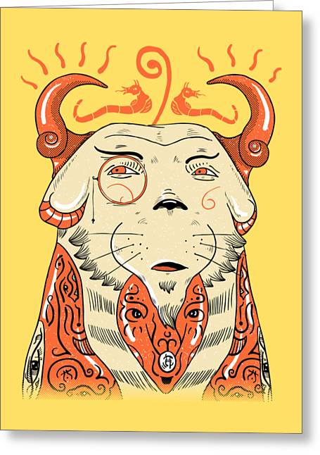 Greeting Card featuring the drawing Surreal Cat by Sotuland Art