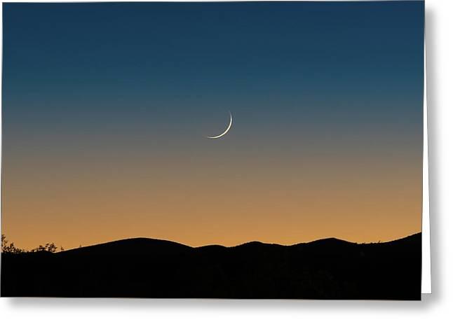 That Desert Moon Greeting Card