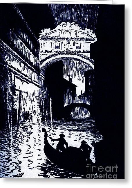 The Assignation By Edgar Allan Poe Greeting Card