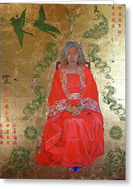 The Chinese Empress Greeting Card