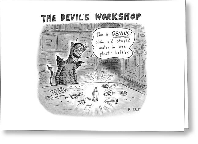 The Devils Workshop Greeting Card