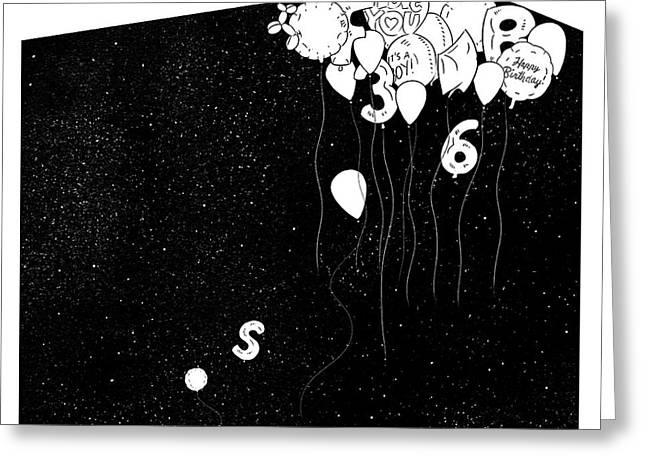 The Edge Of The Universe Greeting Card