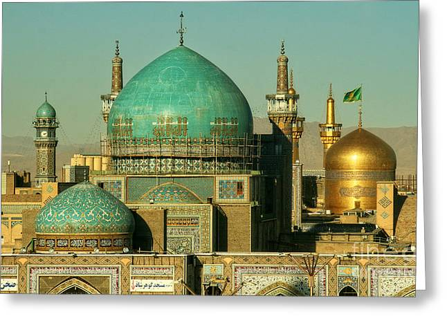 The Imam Reza Shrine In Masshad, Iran Greeting Card