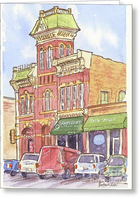 The Old Fire House Greeting Card
