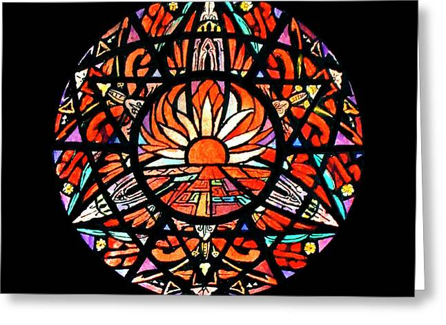 the Sun is Aflame Greeting Card