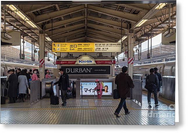 Tokyo To Kyoto Bullet Train, Japan 2 Greeting Card