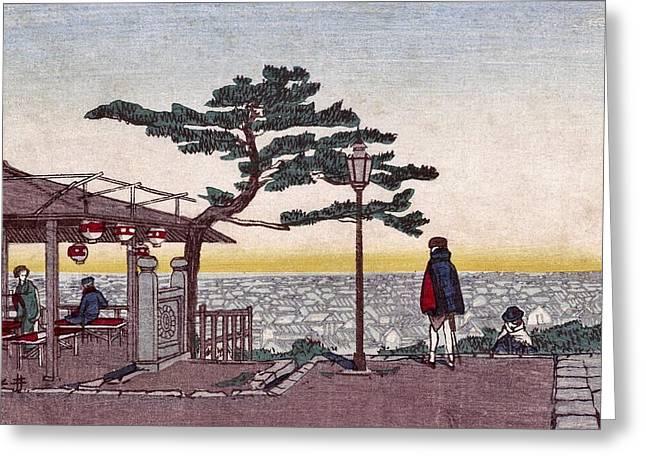 Top Quality Art - Mount Atago Greeting Card