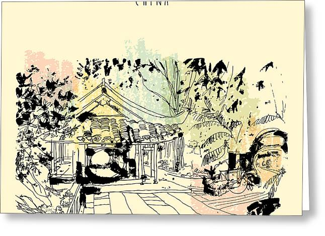Traditional Chinese House In Chengdu Greeting Card