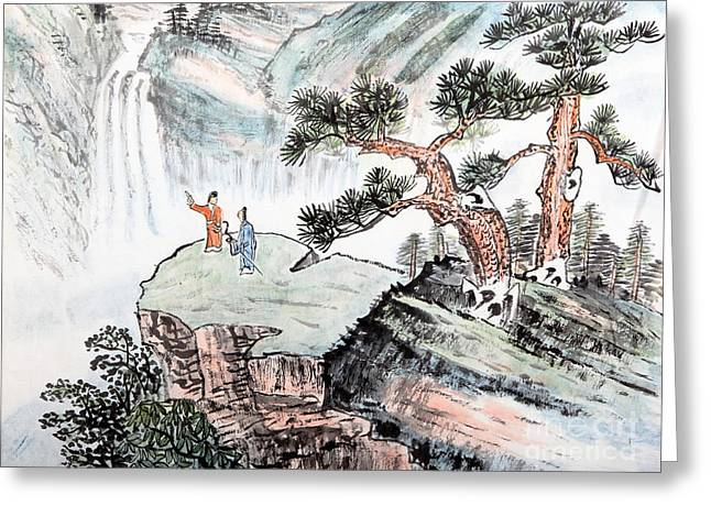 Traditional Chinese Painting , Landscape Greeting Card