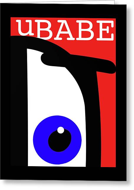 Ubabe French Greeting Card