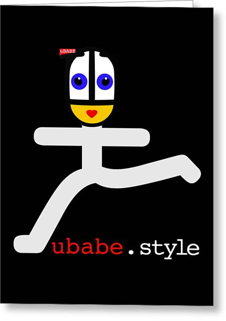 Ubae Style Runner Greeting Card