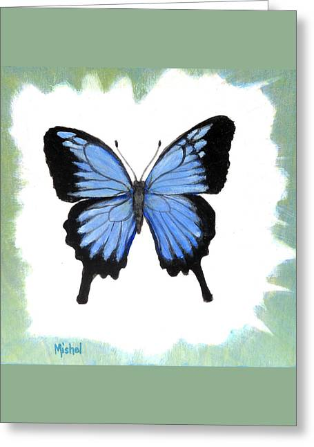 Ulysses Blue Greeting Card