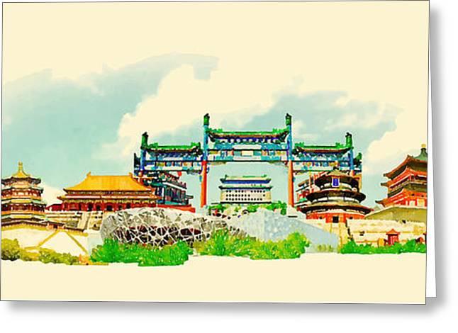 Vector Watercolor Beijing City Greeting Card by Trentemoller