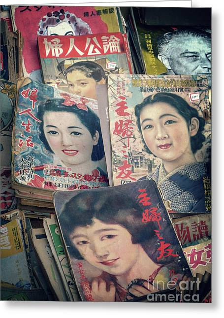 Vintage Japanese Magazines Greeting Card