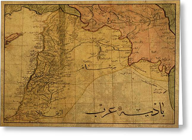 Vintage Map Of Syria 1803 Greeting Card