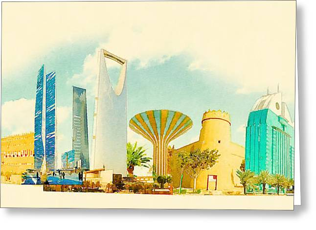 Water Color Illustration Riyadh City Greeting Card