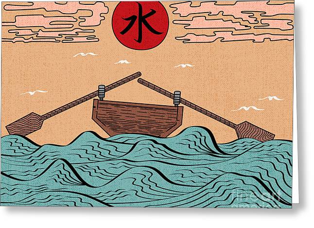 Wavy Sea Landscape Depicting Boat With Greeting Card