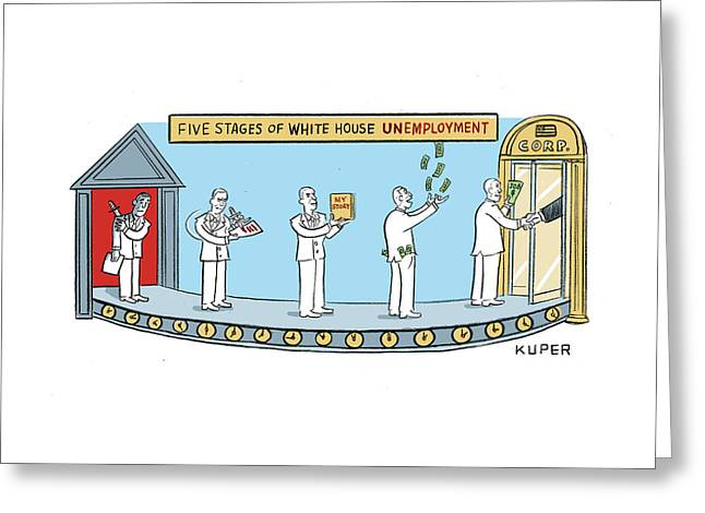 White House Unemployment Greeting Card