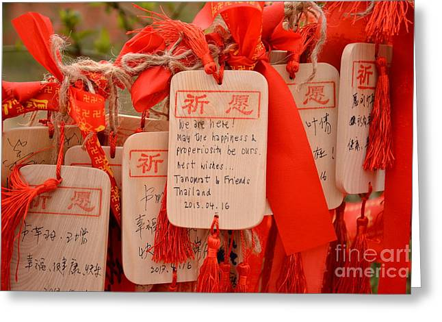 Wish Cards In A Buddhist Temple In Greeting Card