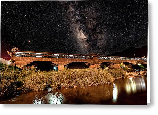 Yonghe Bridge Milky Way Greeting Card