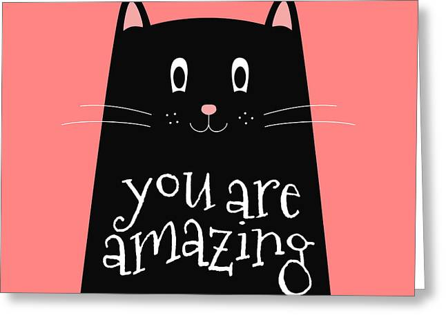 You Are Amazing - Baby Room Nursery Art Poster Print Greeting Card