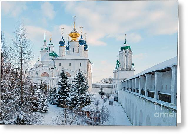 Zachatievsky Cathedral Of Greeting Card