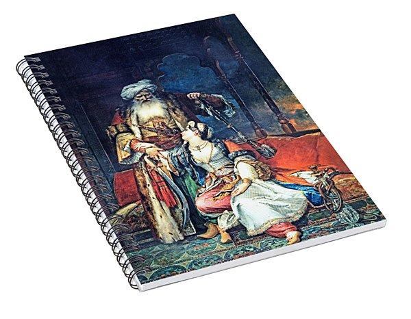 1832 Ali Pacha Spiral Notebook