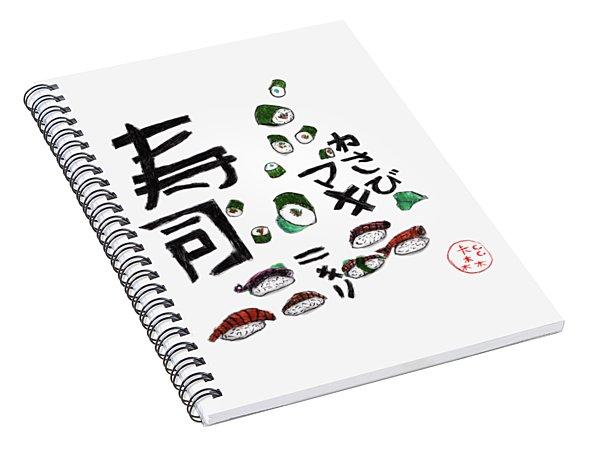 Sushi Spiral Notebook