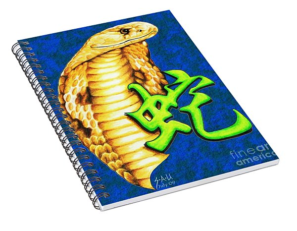 Year Of The Snake Spiral Notebook